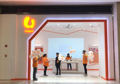 UMobile Sky Avenue - 01