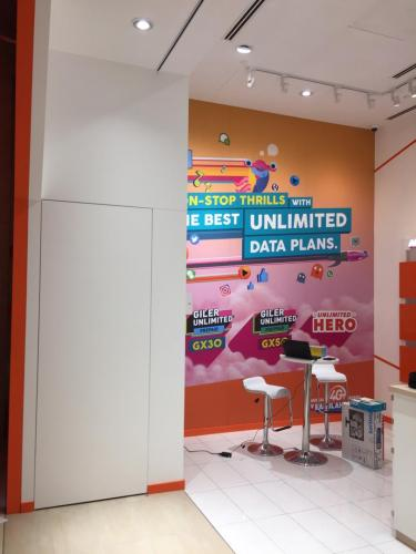 UMobile Sky Avenue - 02